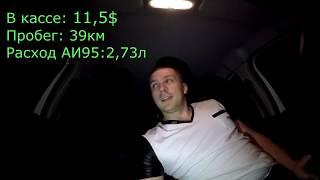 Такси Минивэн Санкт-Петербург / Начало / ТИХИЙ