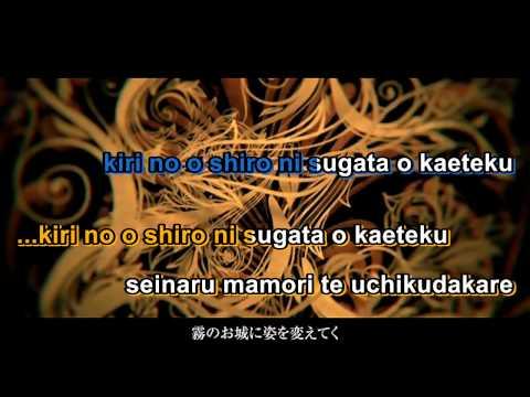【Karaoke】Lost Destination (Duet)【on vocal】