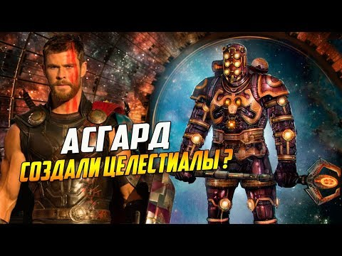 КАК 'ТОР 3: