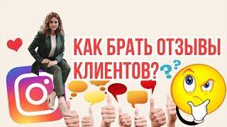 11 тысяч подписчиков за 10 дней с помощью Инстаграм «Первонахера» видео отзыв от Антона Тарасова