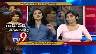 RGV reacts to Gayatri Gupta