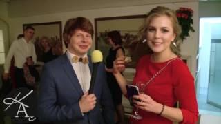 Интервью#55 (19.11.2016 года - Свадьба Ольги и Алексея)