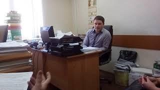 Следователь СУ МВД Тимошенко И.В. пытается ограбить гражданку!
