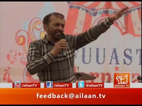 Farooq Sattar Speech 18 September 2017 @OfficialMqm