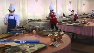 В Северной Корее прошел конкурс кулинаров