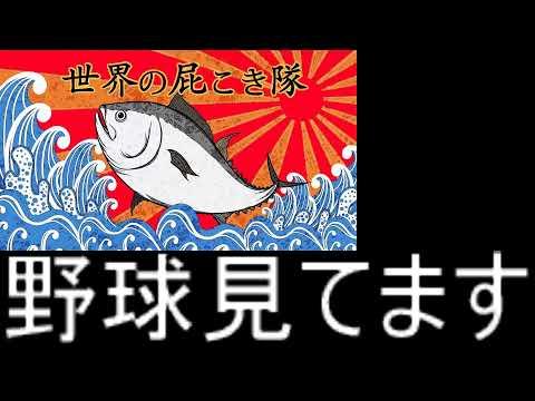つべ こき 宮沢賢治 オツベルと象