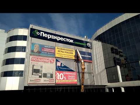 Монтаж баннера на здание Сити парка Новокуйбышевск