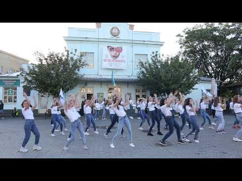 """В Ужгороді відбувся флешмоб """"Прокидайся, місто"""""""