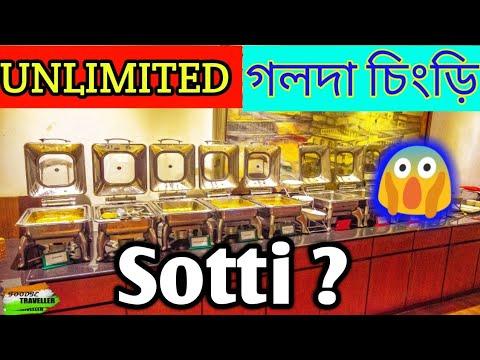 Oh! Calcutta - Bengali Buffet || Forum Mall Kolkata