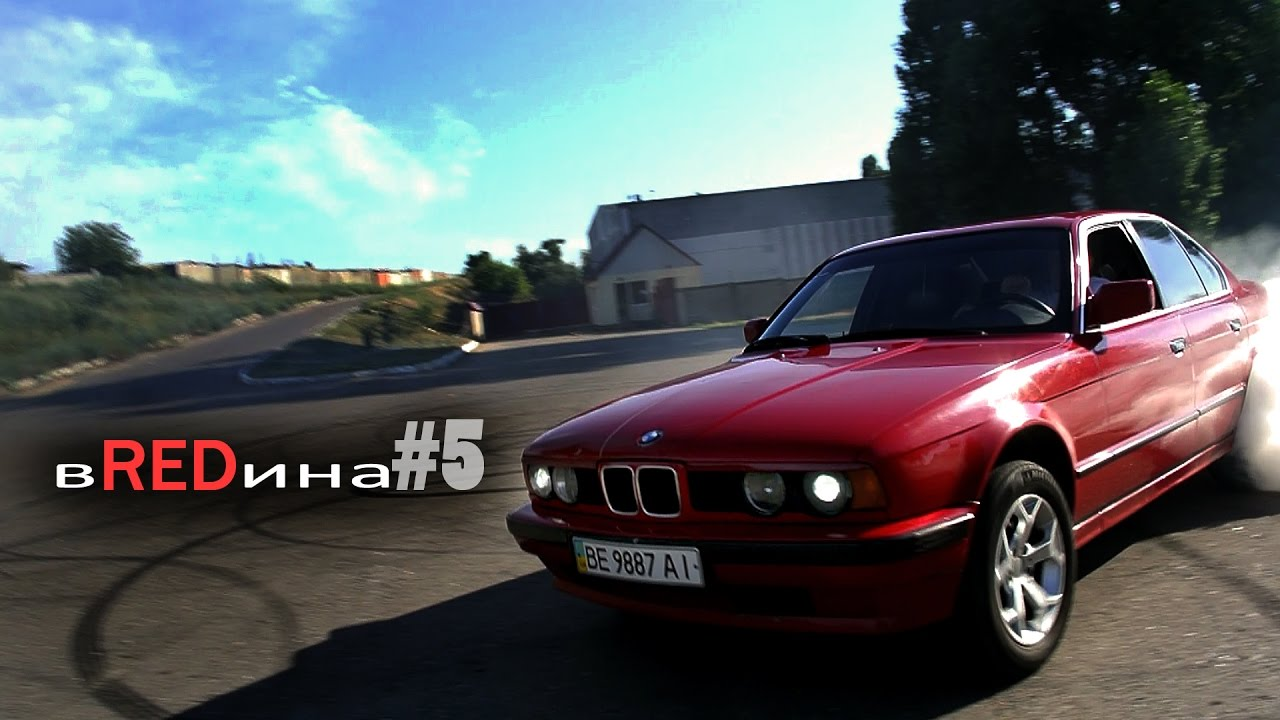 BMW e34 Дифф с заваркой! вREDина Наконец то ДРИФТ!