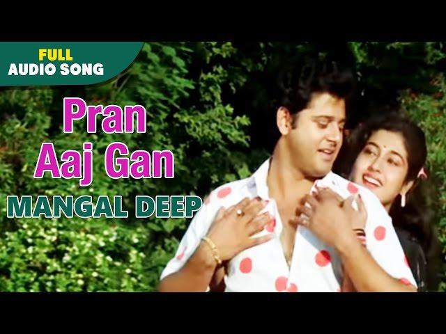 mangal deep movie song