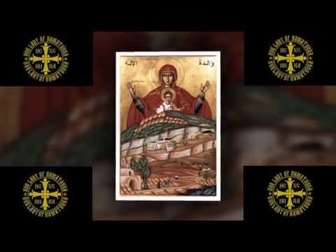 Our Lady of Hamatoura - Agni Parthene