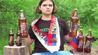 Выбираем пиво для крипера 2004.
