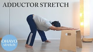 "Ohayo 1min stretching ""Adductor"""