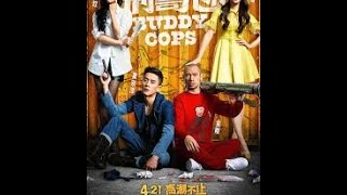 Video Buddy Cops Film Terbaru 2016 Subtitle Indonesia download MP3, 3GP, MP4, WEBM, AVI, FLV Oktober 2018