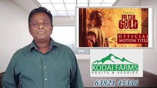 FILTER GOLD Review - Tamil Talkies