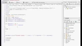 JavaScript Урок 66. Решение домашнего задания урока 65 Вариант 1