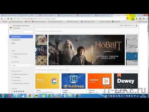 Визуальные закладки для Google Chrome, FireFox, Internet Explorer