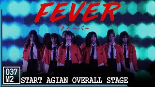 190404 FEVER - Start Again (Overall Stage) @ Thai Film Director Awards 2019 [Fancam 4K 60P]