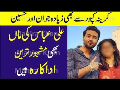 Ali Abbas mother is also famous actress