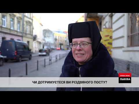 НТА - Незалежне телевізійне агентство: Пряма мова Львова, опитування: Чи дотримуєтесь ви Різдвяного посту?