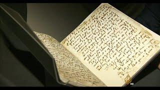 مؤرخون بريطانيون يدرسون أقدم نسخة للقرآن الكريم