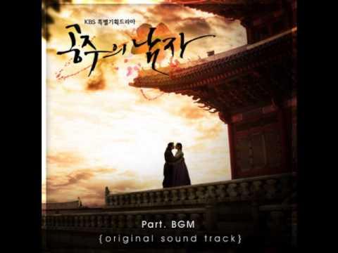 The Princess Man OST Destino