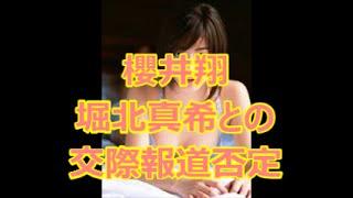 女優の堀北真希(26)が8日に放送されたTBS「櫻井有吉アブナイ夜...
