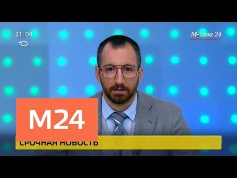 Временно ограничена работа сервисов по оплате парковки в столице - Москва 24