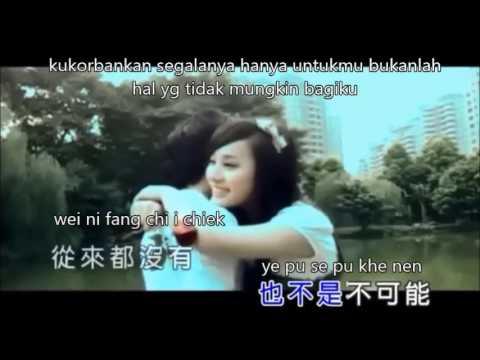 cui sin fhu te jen (lirik dan terjemahan)