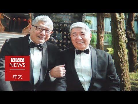 2018台灣地方選舉:同志平權公投引起的大辯論- BBC News 中文 |