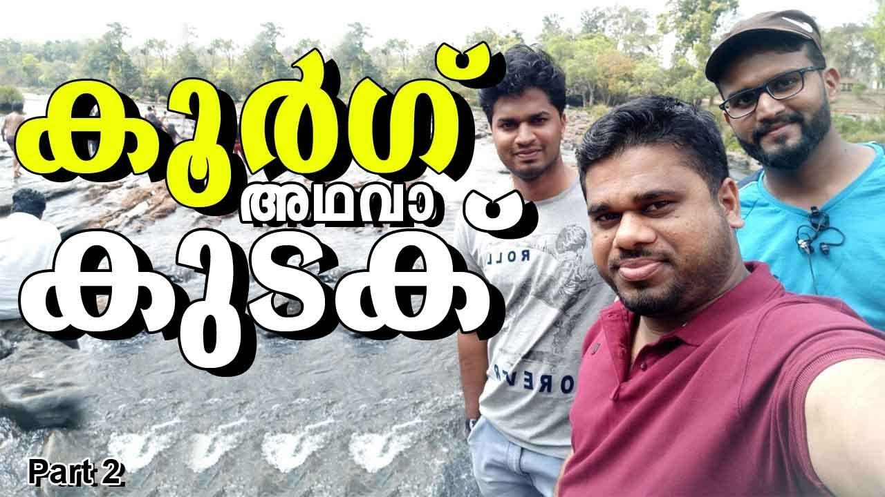 Dubare Forest Camp Coorg | Malayalam Travel vlog | Trip Company | Anas P Ahammed