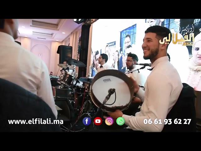 الصحراوية) أوركسترا الفيلالي سمير)  Orchestre El Filali Samir (Sahraouia)