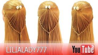 Коса водопад.Причёска с плетением для средних и длинных волос.The most beautiful hairstyle tutorial