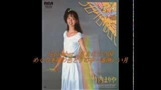 Gambar cover 『 SEPTEMBER / 竹内まりや 』  (covered by kiyota)