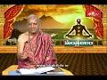 Dyuthi Mantra for Male | Importance | Mantrabalam | Archana | Bhakthi TV