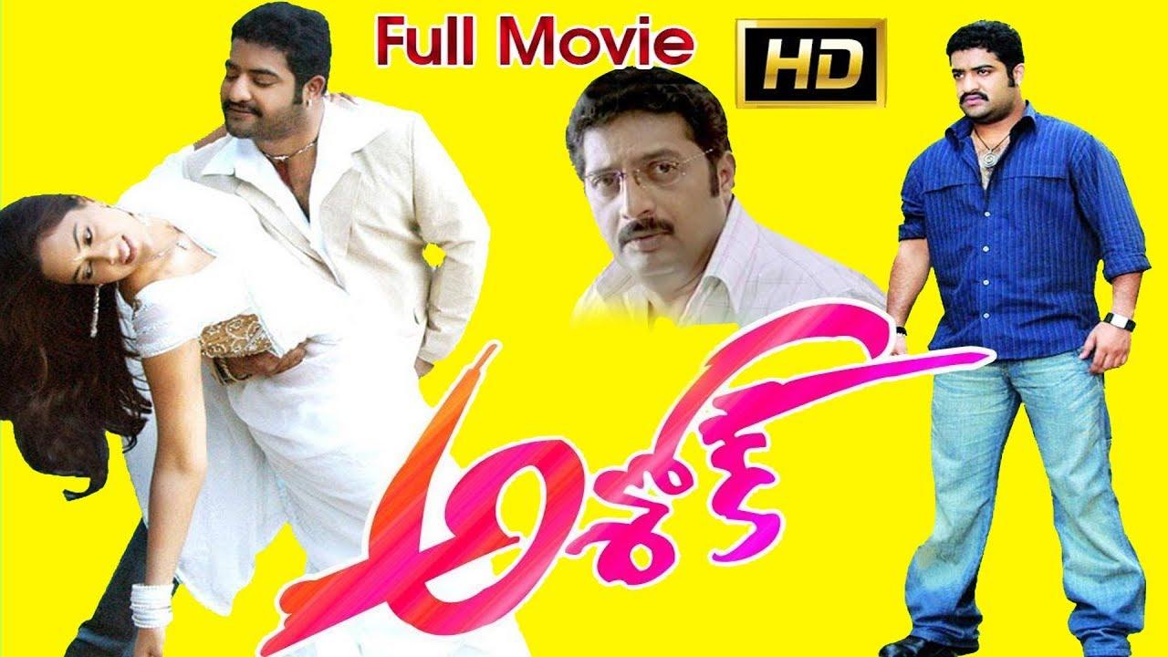 Download NTRama Rao Recent Telugu Action Movie    Sameera Reddy    Revathi    Ashok South Action Movie    TFC