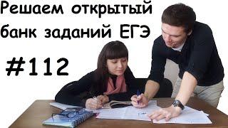 ЕГЭ 2017 | Задание 3 | Телефонная компания предоставляет ... ✘ Школа Пифагора