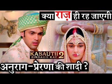 Kasautii Zindagii Kay 2 : Anurag Prerna hides their Marriage,  big twist awaits Ahead thumbnail