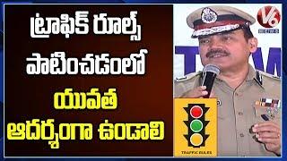 Hyderabad CP Anjani Kumar Participated In Traffic Rules Awareness Program