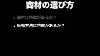http://nakajimashigeo.com/ (モバイルSEO・SEO対策・成約アップ支援、...