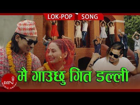 New Nepali Lok Pop Song 2018/2075   Mai Gauchhu Geet Dalli - Netra Thakulla & Naresh BBC Ft. Chanda
