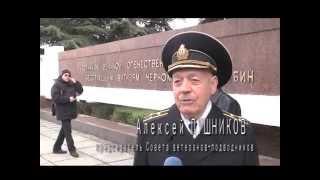 Митинг 19 марта 2015 года.. Подводники в Севастополе  1