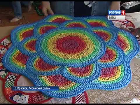 Рукодельницы из села Красного Лебяжского района знают, как сделать свой дом уютным(ГТРК Вятка)