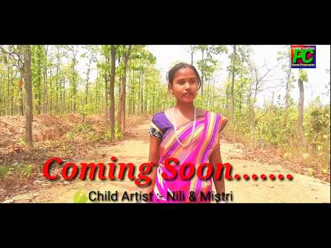 Uyhar Riging Gate Do......Coming Soon...new Santhali Video Song 2019
