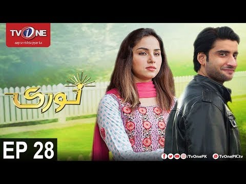 Noori | Episode 28 | TV One Drama | 5th December 2017
