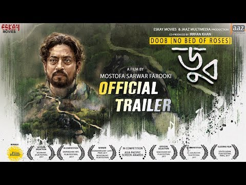 DOOB (NO BED OF ROSES) | OFFICIAL TRAILER | IRRFAN KHAN | NUSRAT IMROSE TISHA | PARNO MITRA