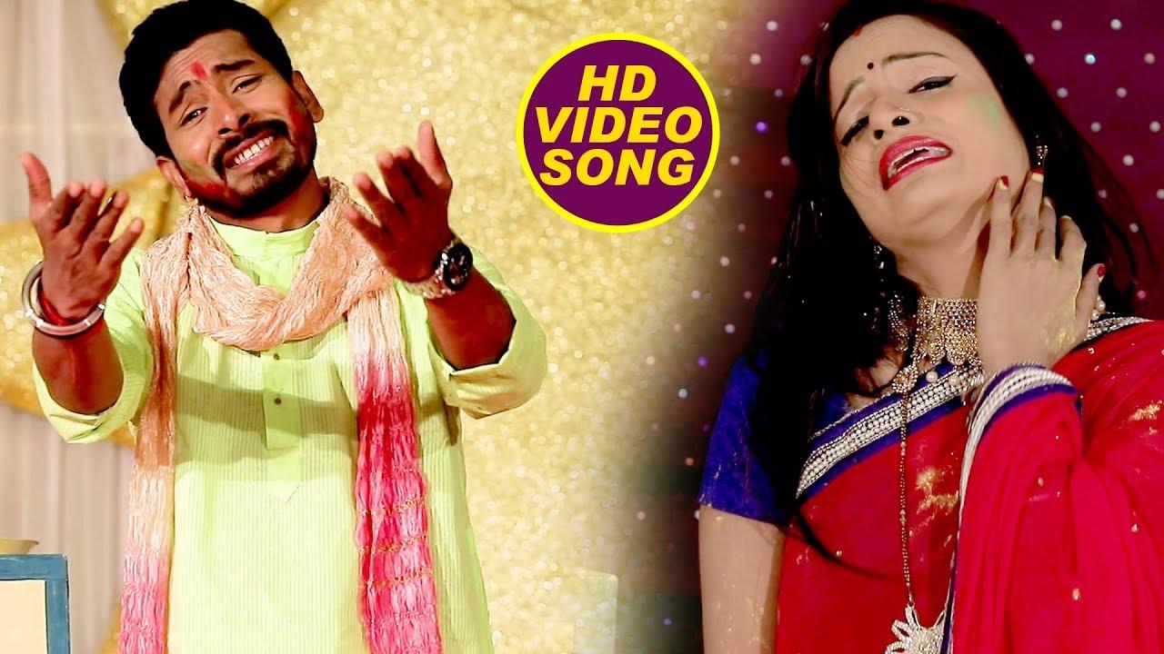 NEW Bhojpuri होली हिट गाना - Pardeshi Piya Aila Na Holi Me - Pradeep Premi  - Bhojpuri Holi Song 2018