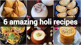 easy holi festival recipes   holi sweets and snacks   traditional holi food   holi recipes