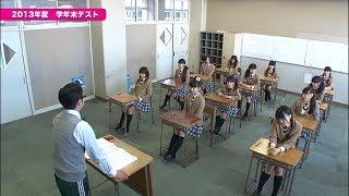 """Source: DVD Sakura Gakuin 2013 Nendo ~Kizuna~ """"Sa"""" version Album: S..."""